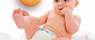 Для чего нужен витамин Д детям