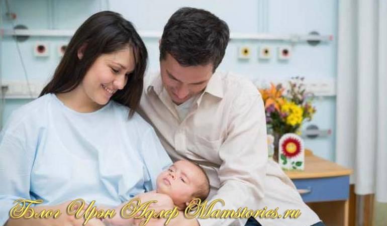Роды вместе с мужем