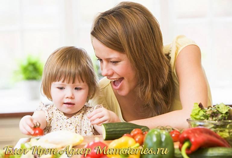 Рацион годовалого ребенка
