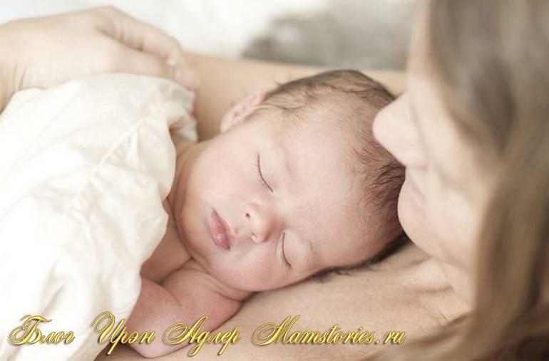 уход за ребенком первый месяц жизни
