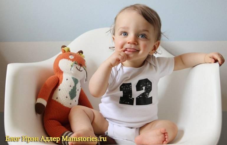 Ребенок в 12 месяцев развитие