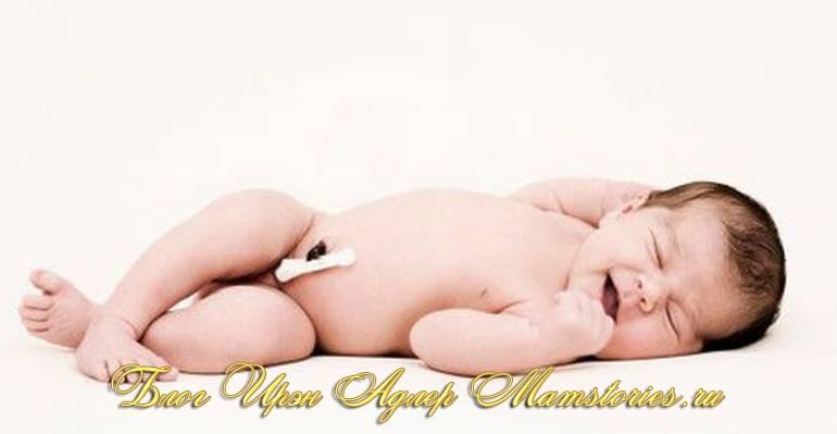 Пупочная ранка у новорожденного обработка