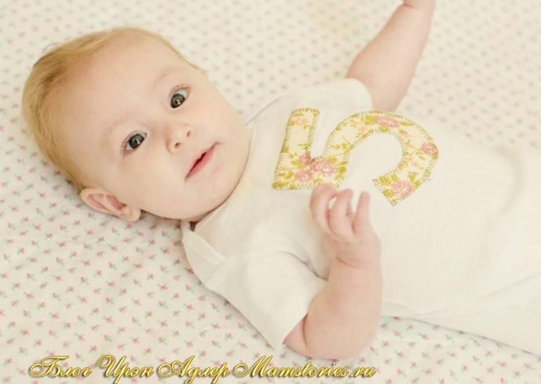 Ребенок в пять месяце развитие и питание