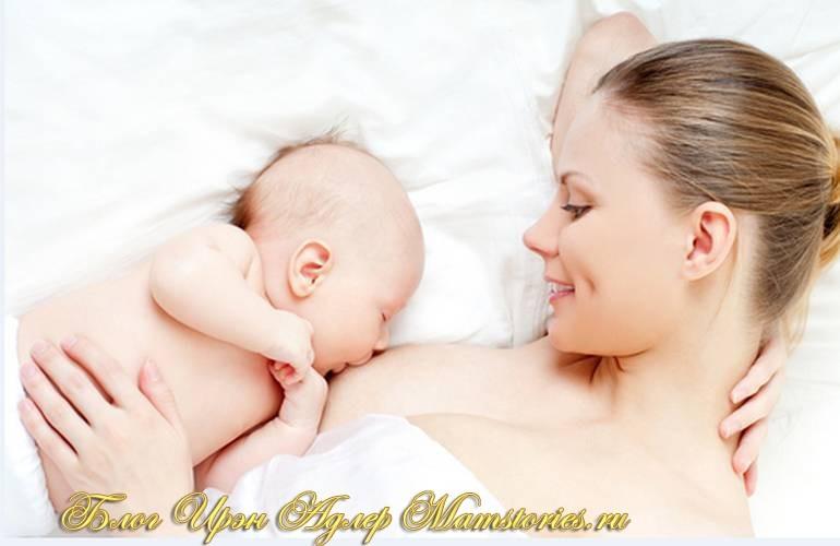 мама кормит грудью