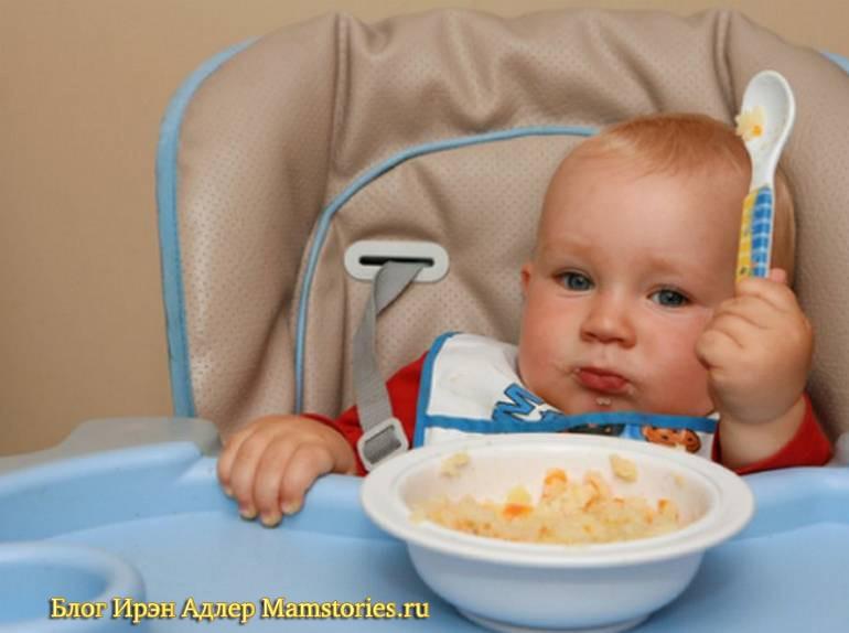 Ребенок в десять месяцев