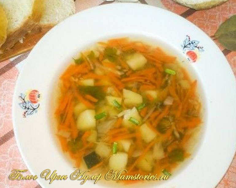 Овощной детский суп