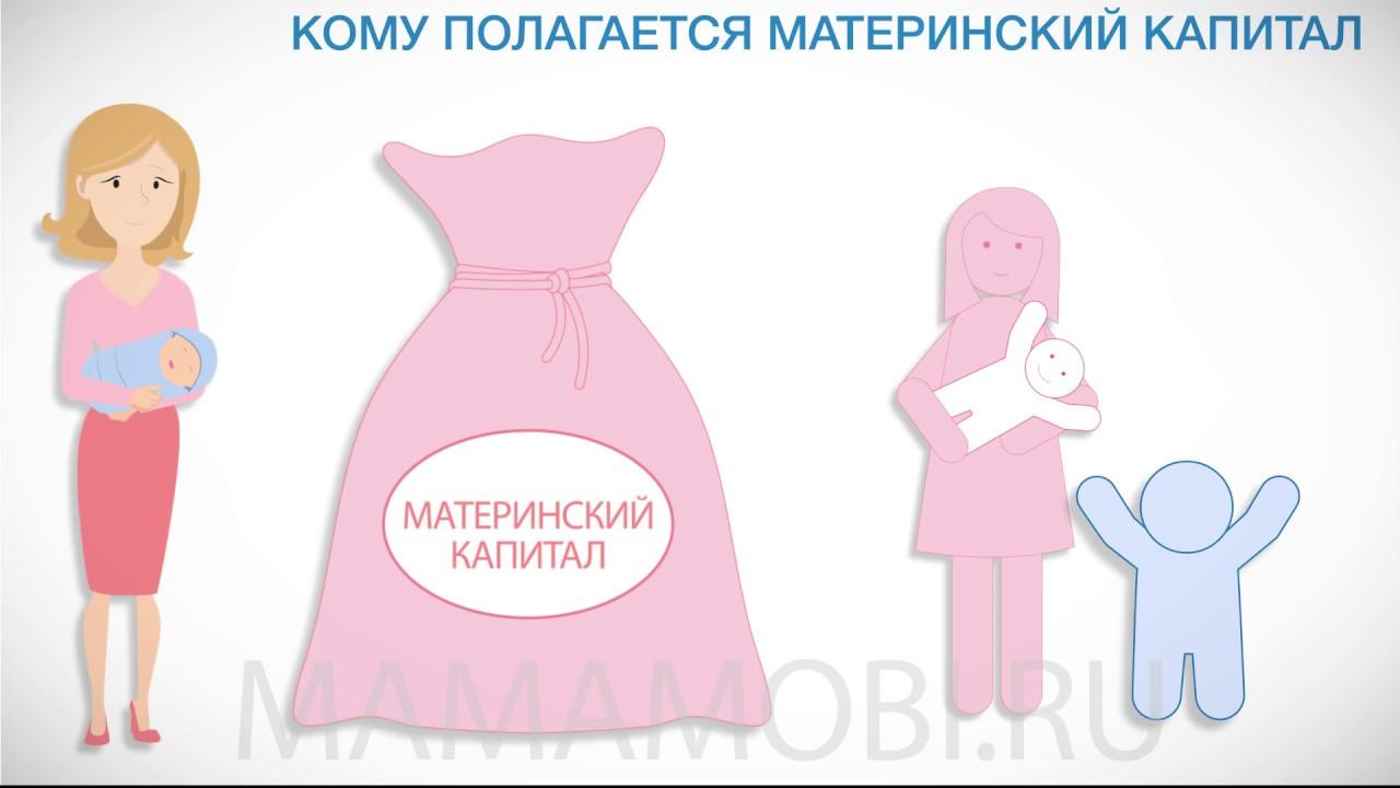 Первая беременность что надо знать молодой маме