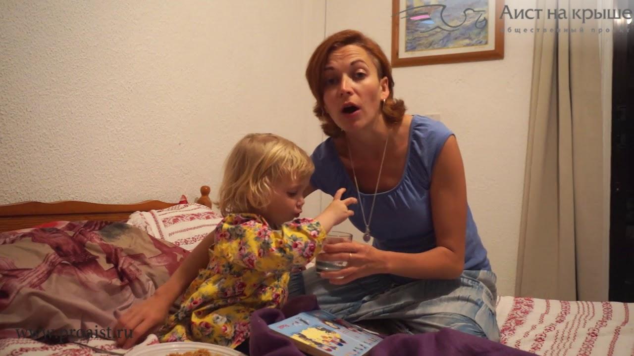 Как остановить рвоту у ребёнка в домашних условиях